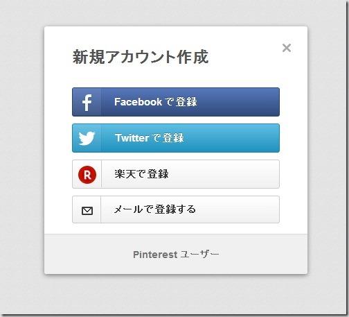 jpn-login